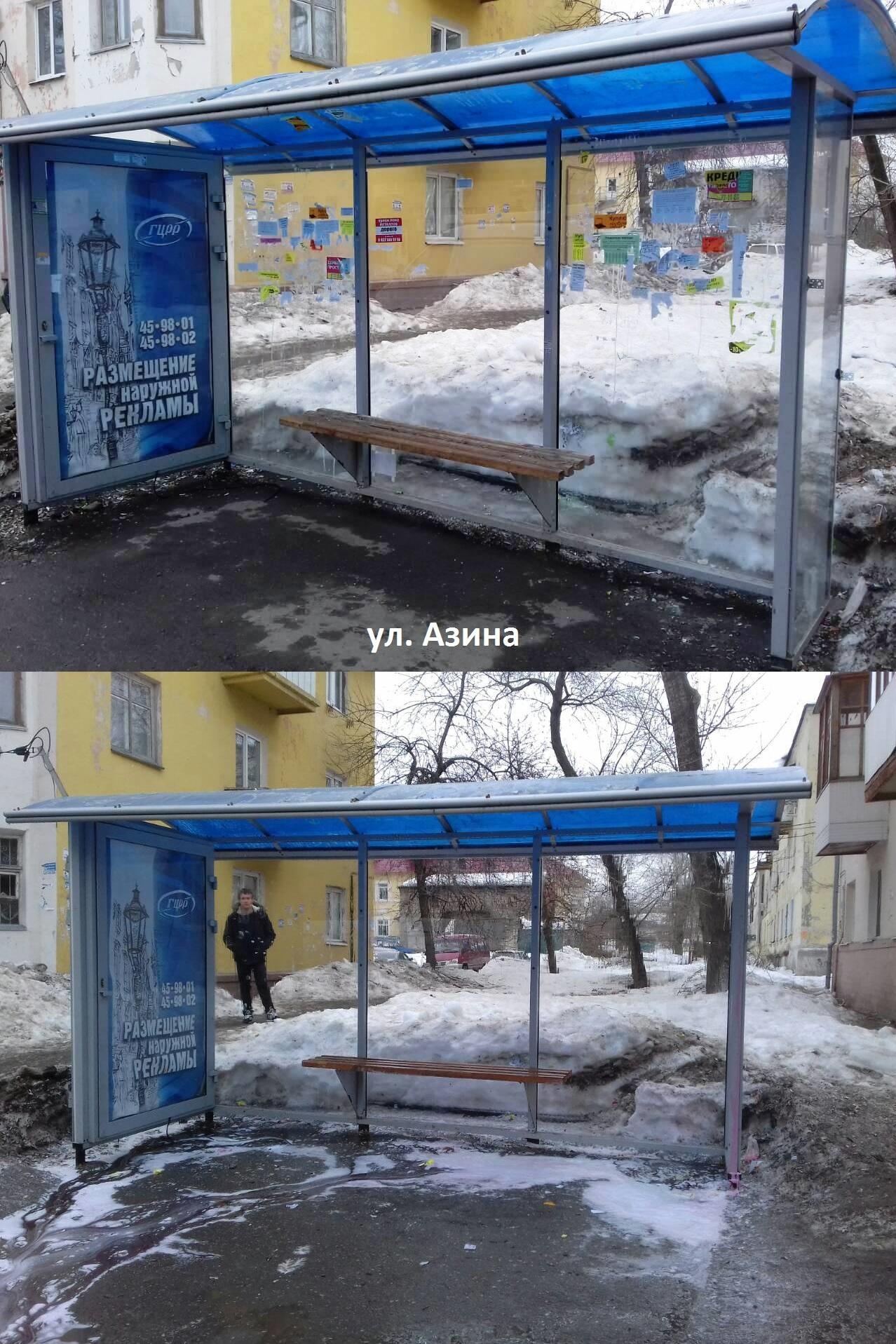 МУП «ГЦРР» продолжает работу по очистке остановочных павильонов