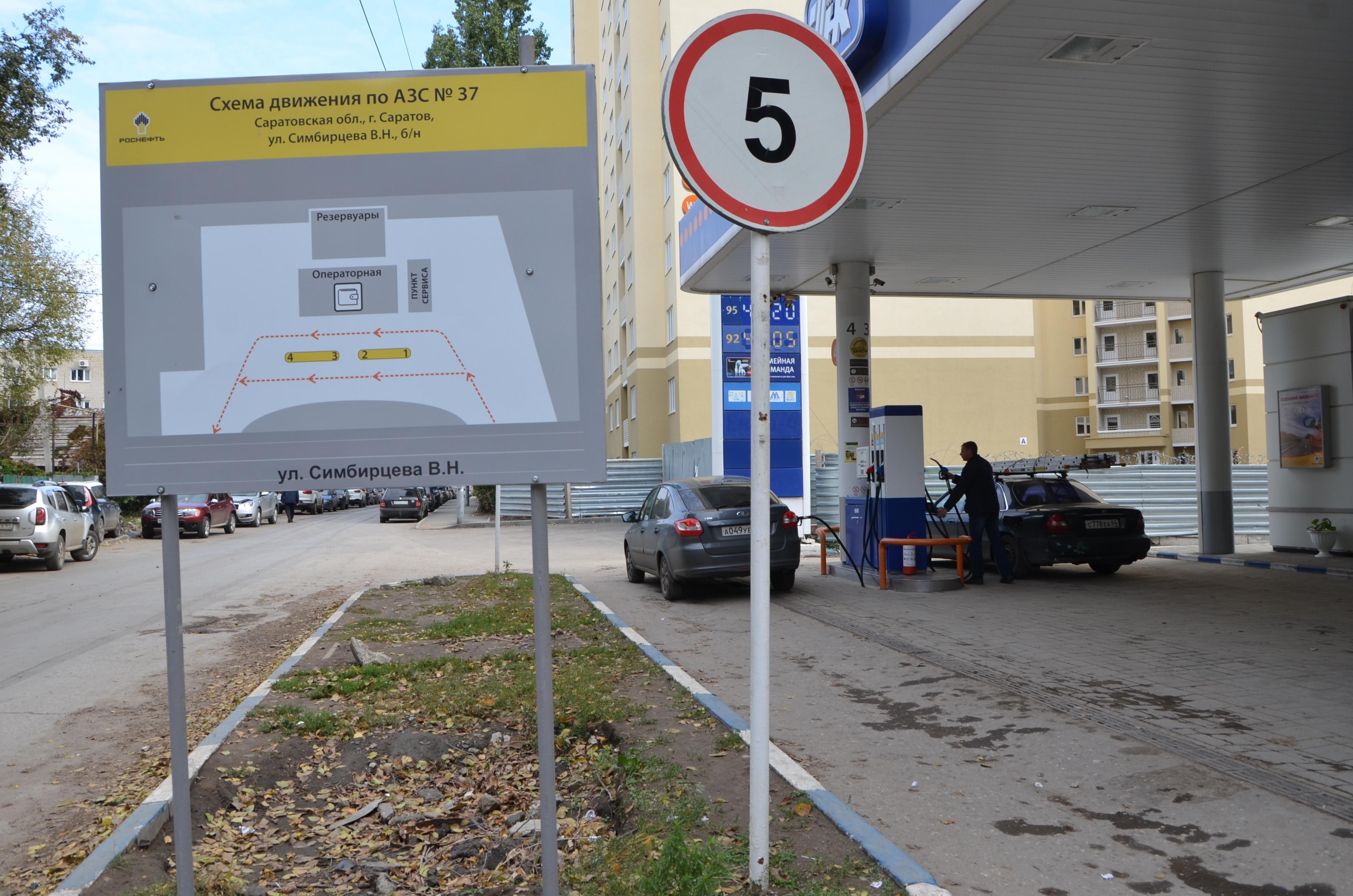 Общественники проверили соблюдение владельцами АЗС, автостоянок и автосервисов Правил благоустройства города