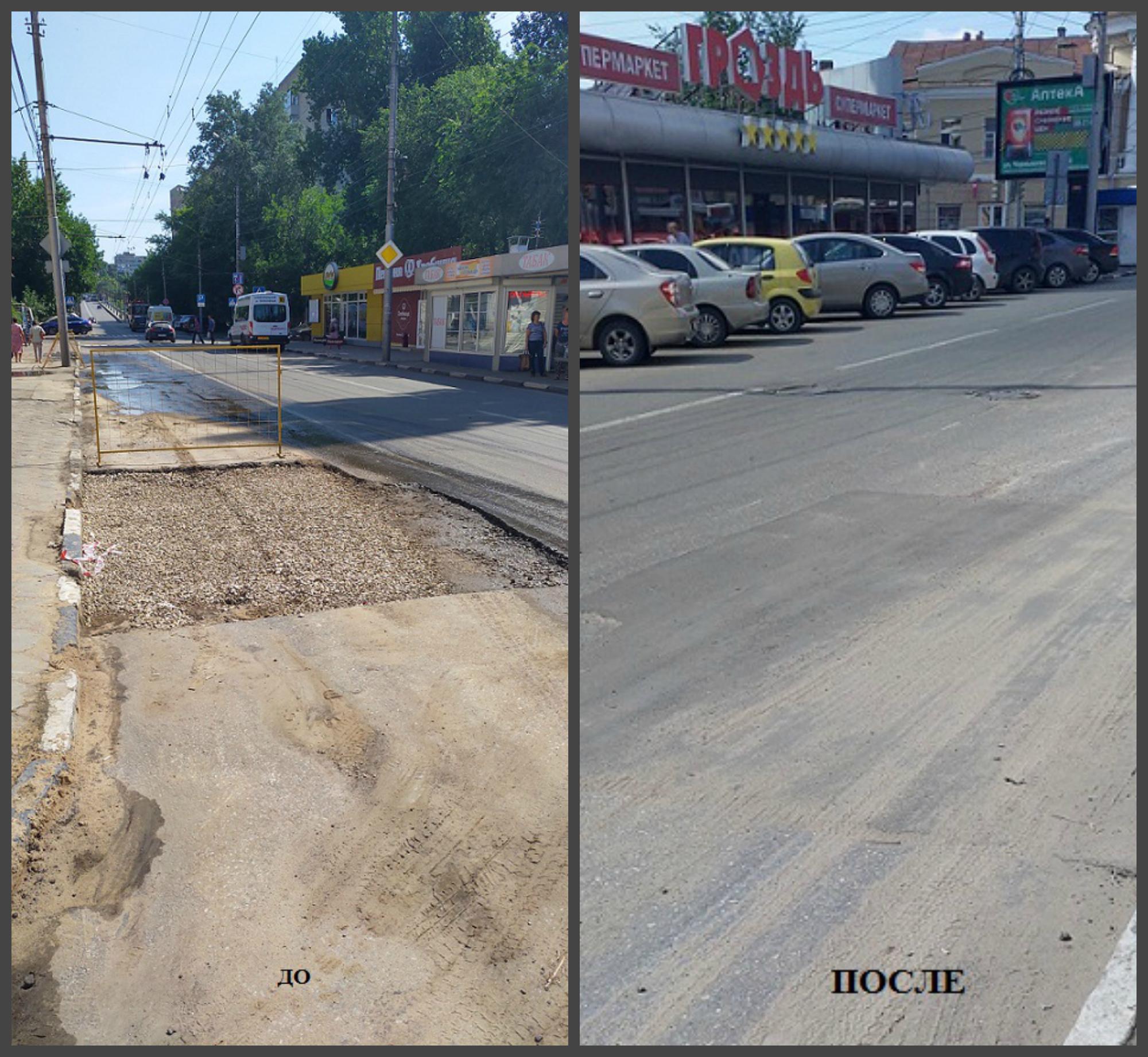 В Ленинском районе прошел рейд по факту размещения транспортных средств на газоне или территории, занятой зелеными насаждениями