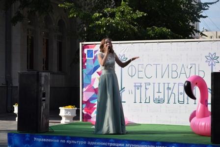 В Саратове организовали фестиваль #Пешком