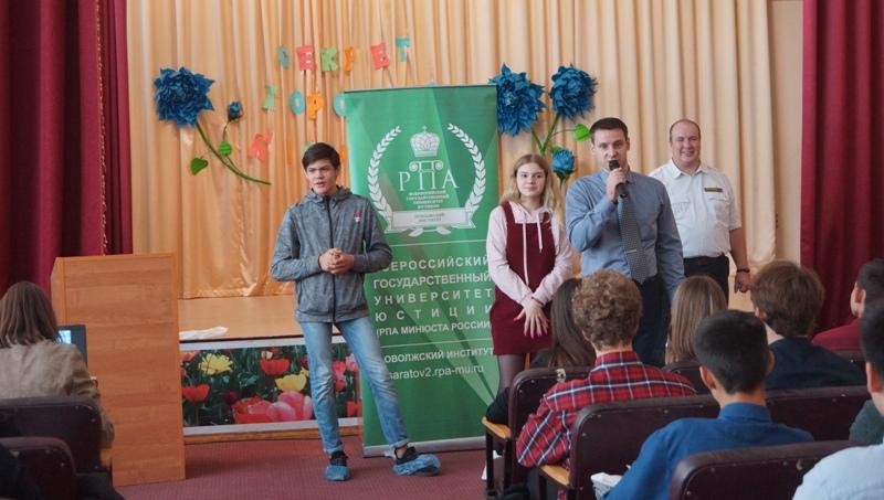 ВЗаводском районе прошла публичная лекция по профилактике правонарушений, деструктивных явлений в подростковой и молодежной среде