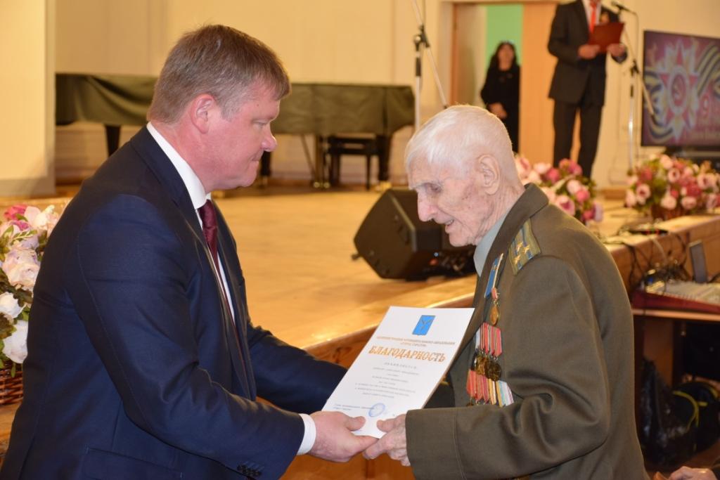 Ветеранов Великой Отечественной войны поздравили с наступающей 74-й годовщиной Дня Победы