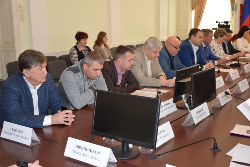 Проект Концепции учета и использования имущества города обсудили с депутатами