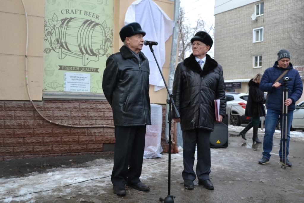 В Саратове появилась новая мемориальная доска