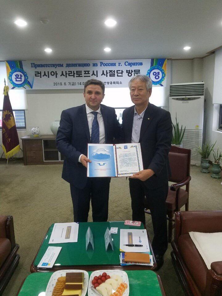Саратовская делегация посетила Южную Корею