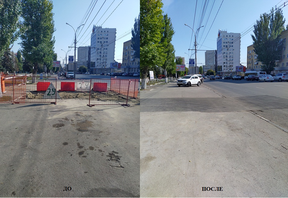 Сотрудниками управления муниципального контроля городской администрации выявлено нарушения за организацию несанкционированной свалки