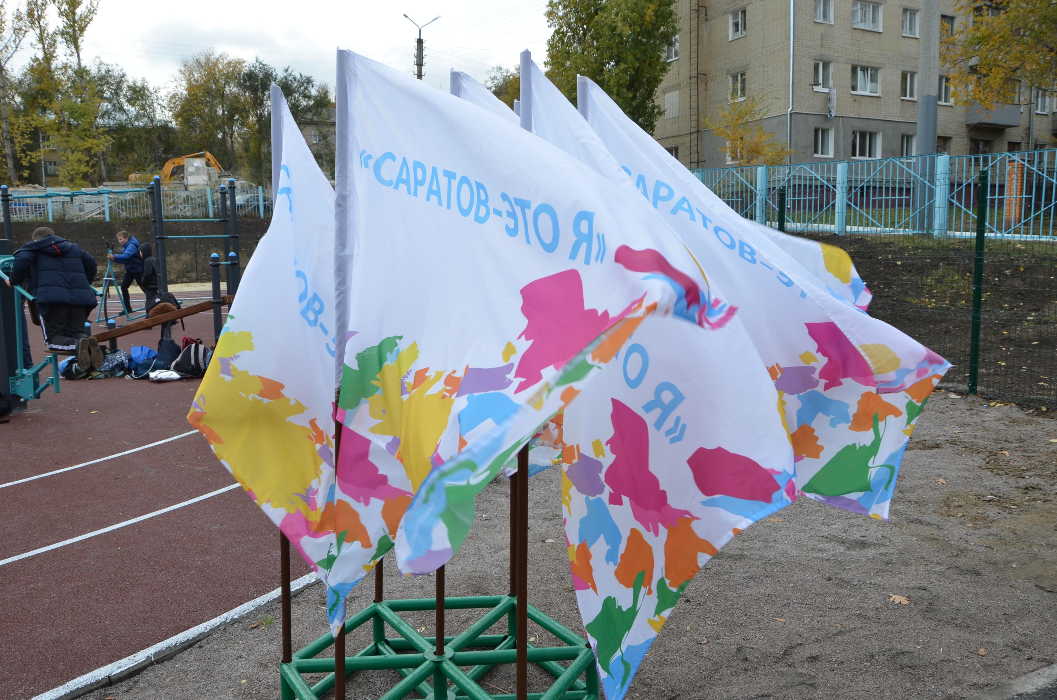 Состоялся финал спартакиады молодых специалистов образовательных учреждений Саратова