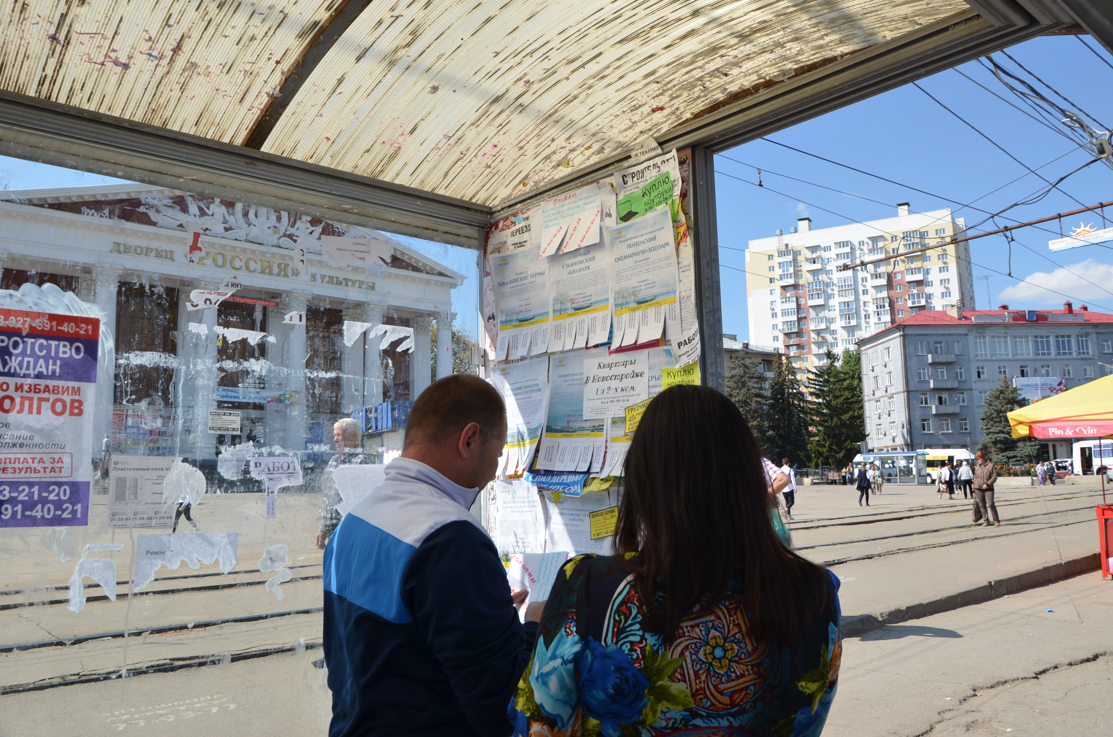 Состояние городских остановочных павильонов проверили в ходе очередного рейда