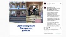 Михаил Исаев об организации утверждения пропусков: «Очередей и массового скопления людей не наблюдается»