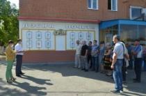 В Ленинском троллейбусном депо состоялось открытие доски почета