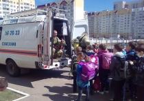 Проведена городская показательная тренировка «День защиты детей»