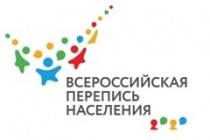 Саратовстат: каждый десятый представитель мужского пола в Саратовской области находится в призывном возрасте