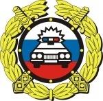 ГИБДД обращается к водителям и пешеходам города Саратова