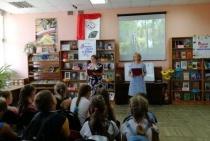 В городских библиотеках прошел цикл мероприятий ко Дню России