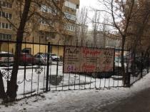 Сотрудниками управления муниципального контроля городской администрации выявлено 10 нарушений за расклеивание объявлений в не установленных местах