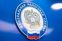 Межрайонная ИФНС России №8 по Саратовской области информирует об упрощении регистрации ИП и юридических лиц