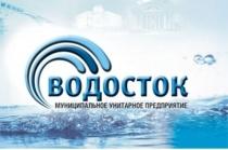 МУП «Водосток» выполнило работы по промывке трубопровода