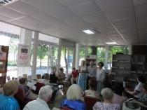 В читальном зале сада «Липки» прошел поэтический вечер ко Дню России