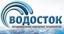 Силами МУП «Водосток» сегодня приведены в порядок 11 колодцев