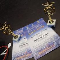 Учащаяся саратовской детской музыкальной школы стала победителем престижного конкурса