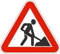 Дневник благоустройства. План по ремонту дорог в дневное время