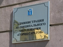 Комментарий заместителя главы администрации по городскому хозяйству Максима Сиденко о проводимых земляных работах на улице Новоузенская: