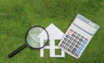 Размещены промежуточные отчетные документы об определении в 2019 году кадастровой стоимости объектов недвижимости, расположенных на территории Саратовской области