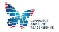 Переход на цифровое телевидение: в Саратове организована работа «горячих линий»