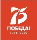 Сегодня День воинской славы России