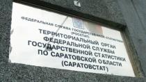 Руководитель Саратовстата Вячеслав Сомов принял участие в информационном выпуске на «Радио России - Саратов»