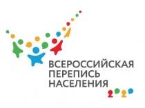 Вячеслав Сомов назвал районы Саратовской области с наибольшей убылью населения