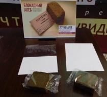 Акция памяти «Блокадный хлеб» прошла в Областной специальной библиотеке для слепых