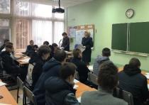 Сотрудник полиции рассказала саратовским студентам об общественных объединениях
