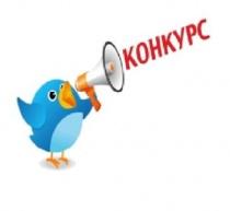 Объявляется городской конкурс «Учится#Работается ver. 20.20»