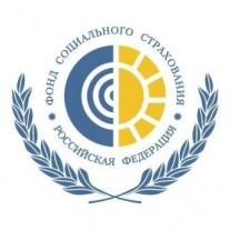 К сведению работодателей и индивидуальных предпринимателей города Саратова