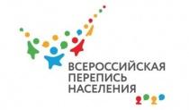 Саратовстат: перепись населения не интересуется персональными данными саратовцев