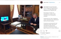 Михаил Исаев: «Во главу угла руководитель страны ставит человека»