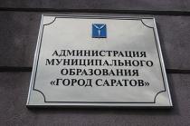 Памятник Борцам революции 1905 года будет восстановлен