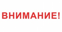 Комитет по образованию администрации города Саратова разъясняет положения по организации дистанционного обучения
