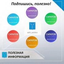 Михаил Исаев: «Районные администрации и мэрия общаются с жителями в Instagram»