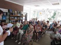 В читальном зале парка «Липки» состоялся литературно – музыкальный вечер «Любовь. Семья. Верность.»