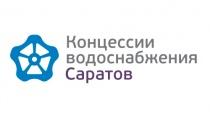 ООО «КВС» ведут работы на двух участках водопровода