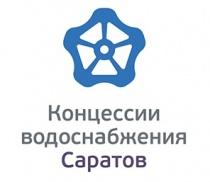 Вниманию абонентов Волжского района!