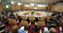 Состоится VII Всероссийская практическая конференция «Управление муниципальными финансами в 2020 году: новации и ключевые направления развития»