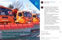 Михаил Исаев: «Всего парк коммунальной техники городских служб пополнится почти на 100 единиц»