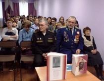 В Центральной городской библиотеке прошел урок памяти «Саратов – прифронтовой. Вклад саратовцев в Победу в Великой Отечественной войне»