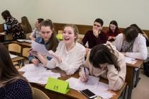 Саратовские школьники, выигравшие конкурс «Экономические таланты», получат дополнительные баллы при поступлении в вуз