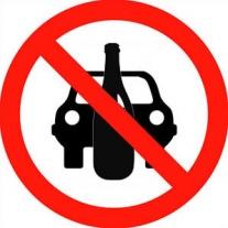 Сегодня и завтра будет проведено оперативно-профилактическое мероприятие «Нетрезвый водитель»