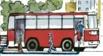 Движение трех троллейбусных маршрутов будет приостановлено