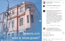 На доме, где жил Олег Табаков, установят мемориальную доску